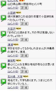 Chimei_2
