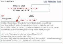 Layout_code